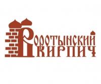 """Кирпичный завод """"Воротынский"""""""