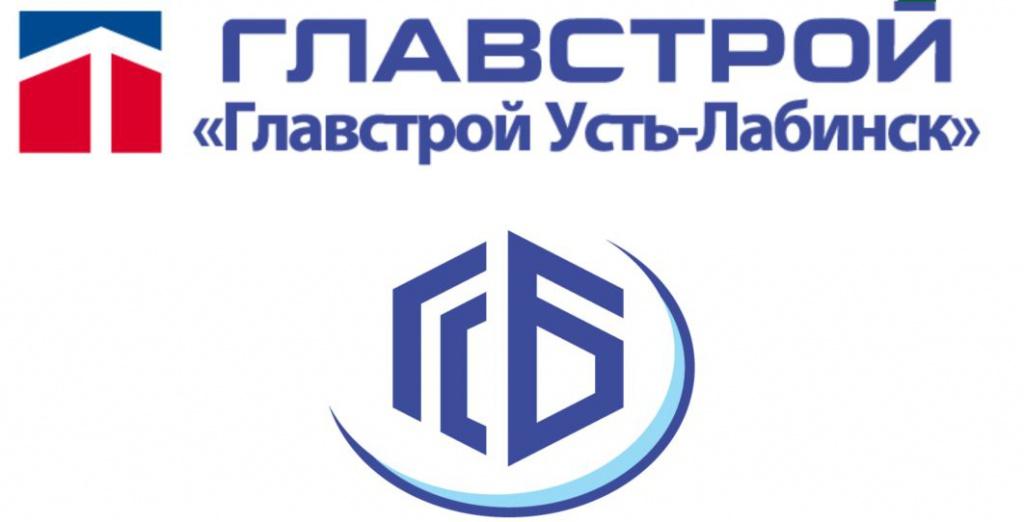 Главстрой <<Усть-Лабинск>>