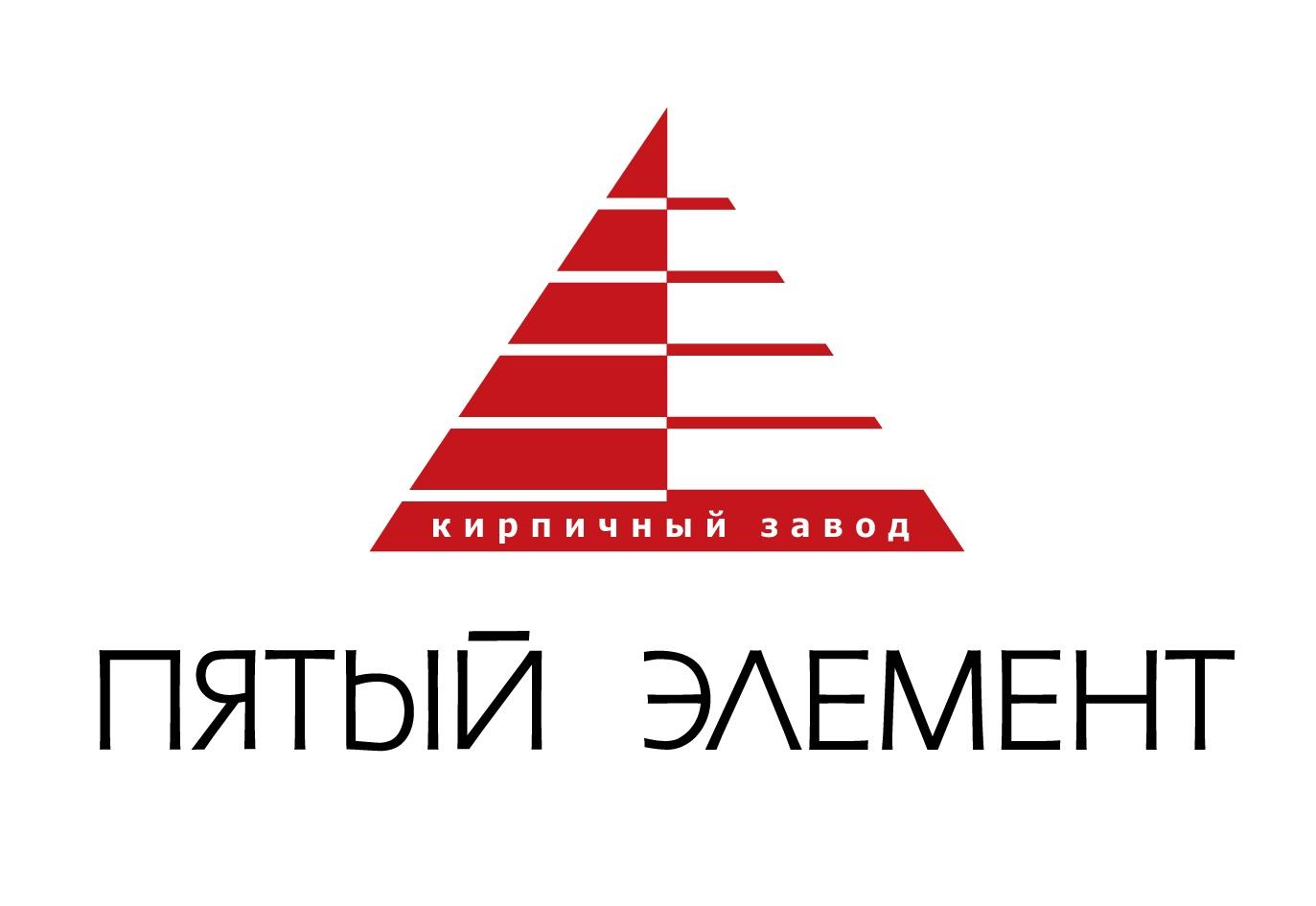 Пятый элемент кирпичный завод