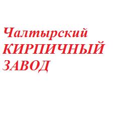 Газоблок Ростов
