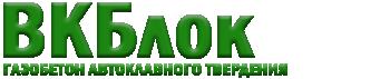 ВКБ - Производитель блоков для строительства