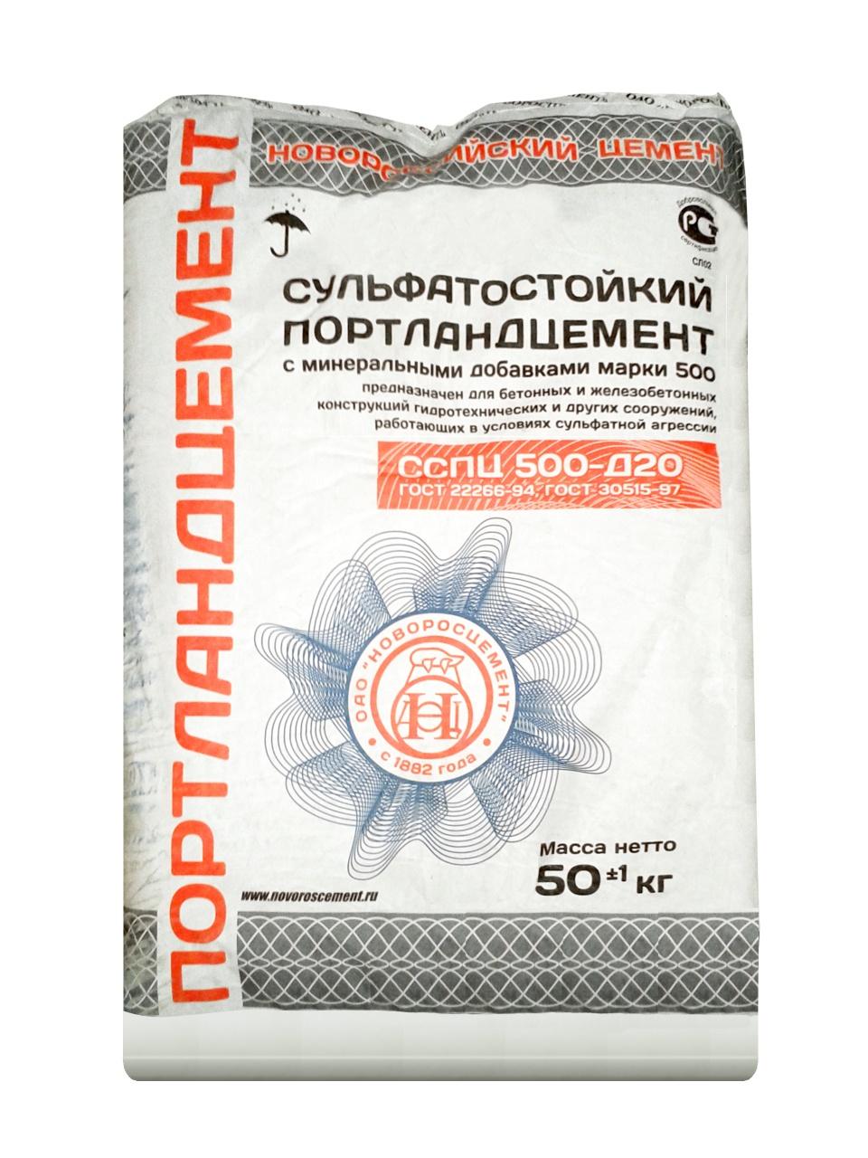 Новороссийский цемент