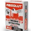 Штукатурка профессиональная Absolut 30 кг.