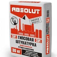 """Штукатурка гипсовая Absolut """"Объект"""" (Р/Н и М/Н) 30 кг."""