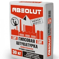"Штукатурка гипсовая Absolut ""PROfessional"" (Р/Н) 30 кг."