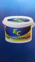 ЕС Гидроизоляция эластичная 10 кг.