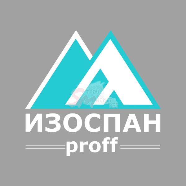 Изоспан RF proff (70 м2)