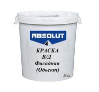 Краска Absolut В/Д фасадная (Объект) 25 кг