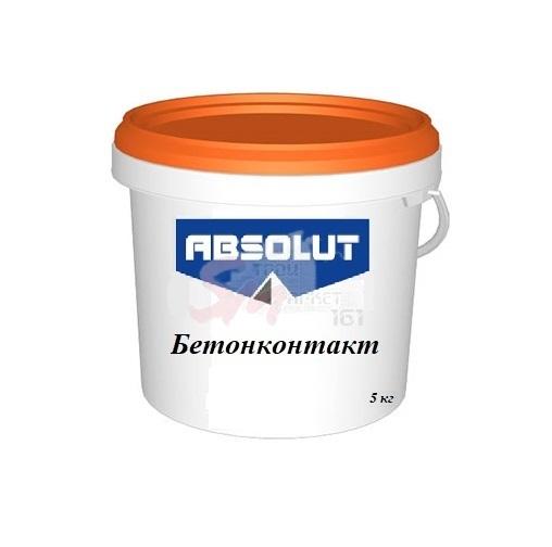 Бетоноконтакт Аbsolue 5 кг.