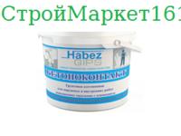 Бетоноконтакт HABEZ 12 кг.