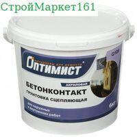 Бетоноконтакт Оптимист G109 6 кг.