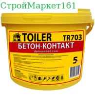 "Бетоноконтакт Toiler ""TR-706"" 10 кг."