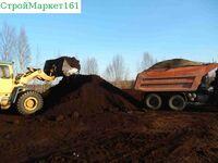 """Чернозем """"Ростов"""" (17 тонн)"""