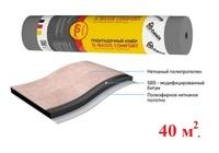 Подкладочный ковер Docke D-Basis Comfort (40 м2)