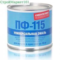 """Эмаль ПФ-115 """"Ростов"""" бел.мат 1,9 кг."""