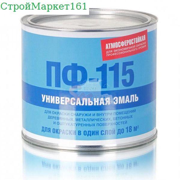 """Эмаль ПФ-115 """"Ростов"""" черный 0.9 кг. (ТУ)"""
