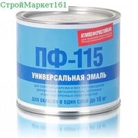"""Эмаль ПФ-115 """"Ростов"""" голубой 1,9 кг."""