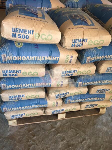 """Цемент """" Монолитцемент"""" ПЦ 500-Д0 25 кг"""