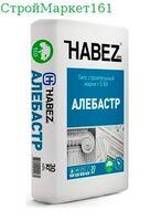 """ГИПС строительный HABEZ """"Алебастр"""" 25 кг."""