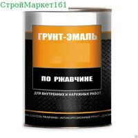 """Гр-эмаль по рж """"Ростов"""" серый 1.9 кг."""