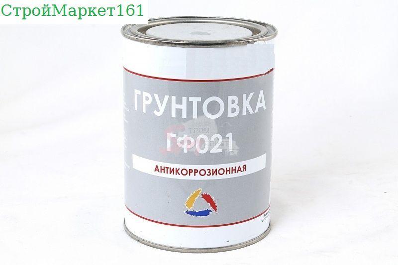 """Грунт ГФ-021 """"Ростов"""" серый 0,9 кг. (ГОСТ 25129-83)"""