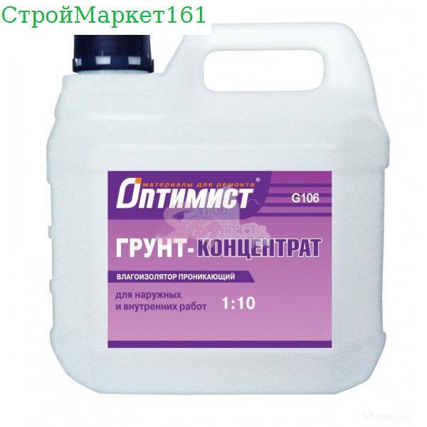 "Грунт концентрат Аквастоп ""Оптимист"" G106 5 л."