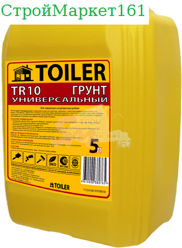 "Грунтовка Toiler ""TR-10"" 10 л."