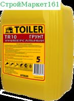 "Грунтовка Toiler ""TR-10"" 5 л."