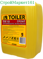 "Грунтовка Toiler ""TR-20"" 5 л."
