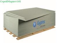 Gyproc ГКЛ УК 2500x1200x12,5 мм