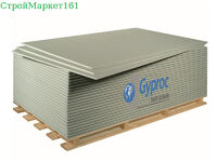 Gyproc ГКЛ УК 2500x1200x9,5 мм
