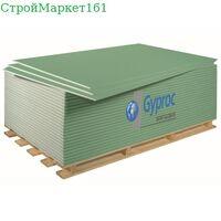 Gyproc ГКЛВ УК 2500x1200x12,5 мм