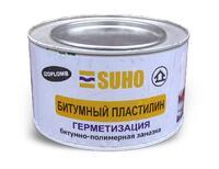 IZOPLOMB (Битумно-полимерная замазка) 2 кг.