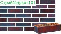 Кирпич керамический лицевой одинарный Прованс (утолщенная стенка) м-150