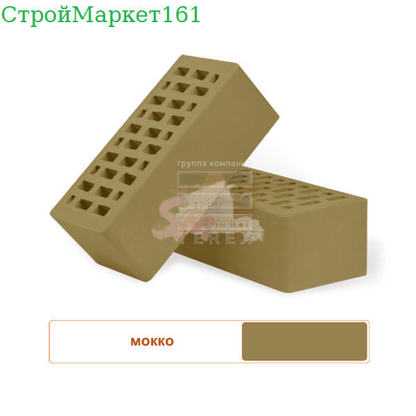 Кирпич лицевой 1,4НФ Мокко М-150
