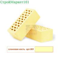 Кирпич лицевой 1,4НФ Слоновая кость М-150