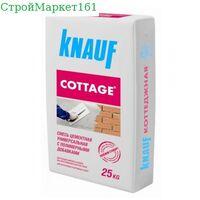 """Кладочная смесь Knauf """"Коттедж"""" 25 кг."""
