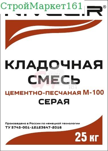 """Кладочная смесь """"NIVELIR M-100"""" (Пескобетон) 25 кг."""
