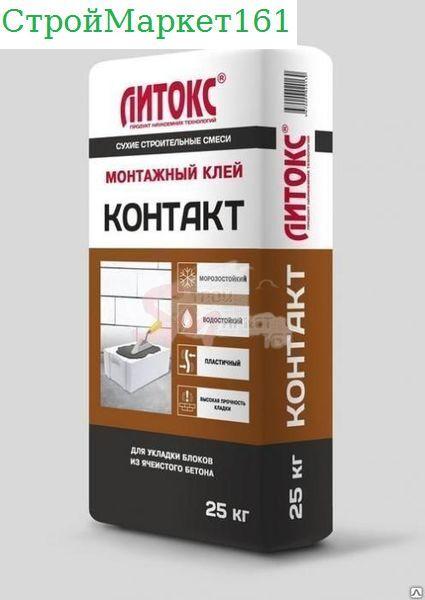 """Клей для газоблока Литокс """"КОНТАКТ"""" 25 кг."""