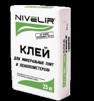 Клей для минеральных плит и пенополистерола NIVELIR