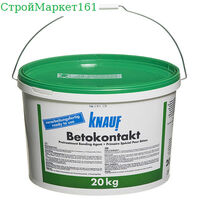 """Knauf """"Бетоноконтакт"""" 20 кг."""