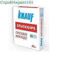 """Knauf """"Гипсовое вяжущее"""" 30 кг."""
