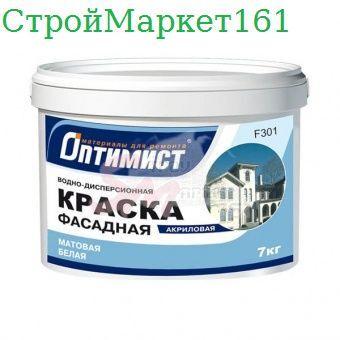 "Краска В/Э F301 фасад. ""Оптимист"" 7 кг."
