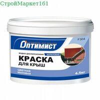 "Краска В/Э F310 резиновая кр/кор ""Оптимист"" 4,5 кг."