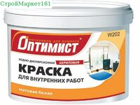 """Краска В/Э W202 мат/белая """"Оптимист"""" 14 кг."""