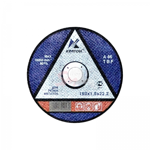 Отрезной круг Кратон 400x3.2x32 мет
