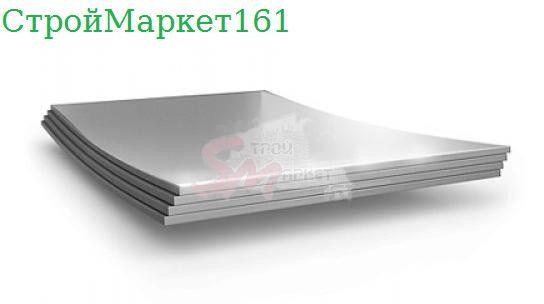 Лист Г/К 2500х1250 (2,0 мм.)