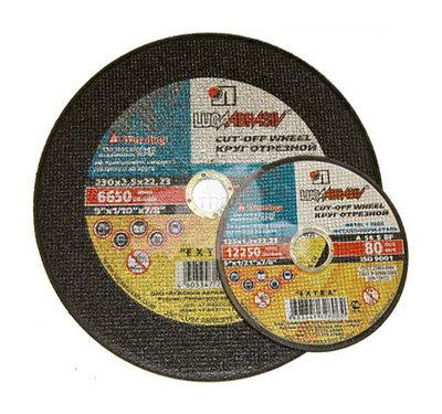 Отрезной круг Луга 230x2.5х22 14А по металлу