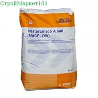 MasterEmaco A 640 (MACFLOW) 25 кг.