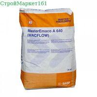 MasterEmaco S 466 (EMACO S 66) 30 кг.